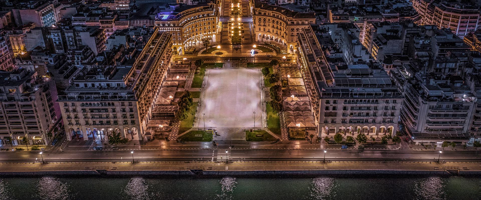 Illuminazione LED piazza Aristotele