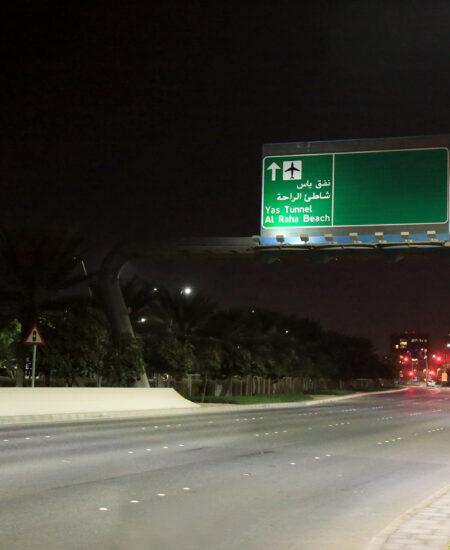 Illuminazione stradale di Yas Marina